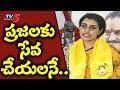Joined politics to serve people: Nandamuri Suhasini