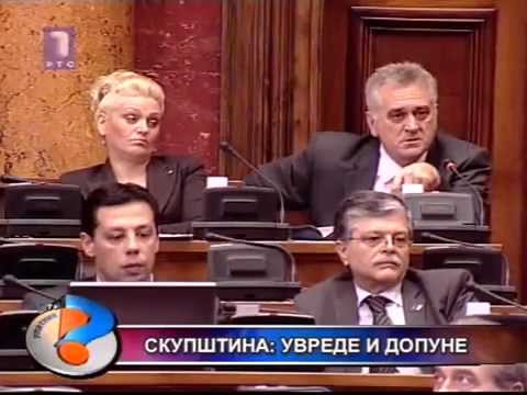 Skupština Srbije ili cirkus?