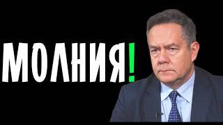 ЧЕСТНО  ПУТИНУ КОНЕЦ! НИКОЛАЙ ПЛАТОШКИН 21.02.2019