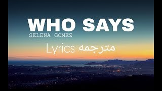 Selena gomez - Who Says lyrics مترجمه
