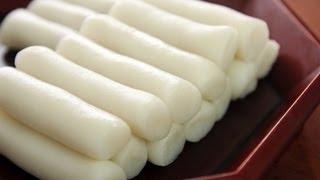 Garaeddeok (long cylinder shaped rice cake: 가래떡)