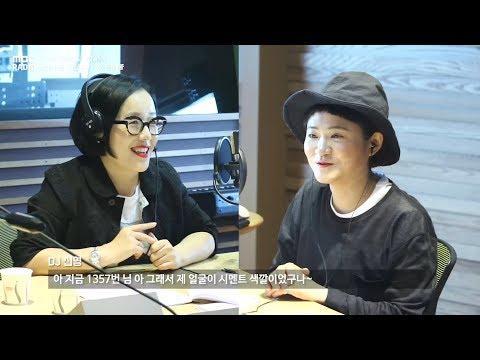 [선생님을 모십니다]Why do Koreans like 21 so much?,한국 사람들은 왜 이렇게 21호를 좋아하는 걸까요?,정오의 희망곡 김신영입니다180912