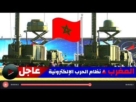 المغرب في مرحلة التفاوض على إقتناء أقوى الأسلحة وأكثرها سرية