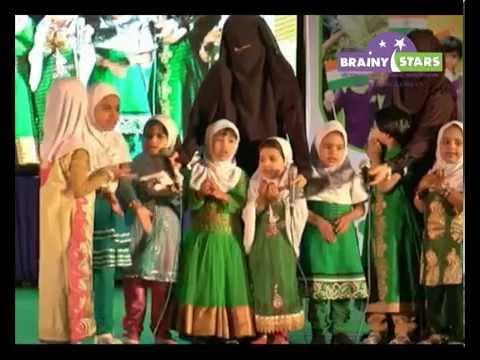 Brainy Stars International Islamic Montessori - Children singing 'Pyari Maa'