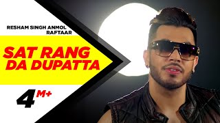 Sat Rang Da Dupatta (Full Song) | Gitaz Bindrakhia Feat. Bunty Bains | Desi Crew | Speed Records