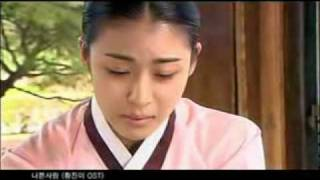 Hwang Jini ( SAD SONG )
