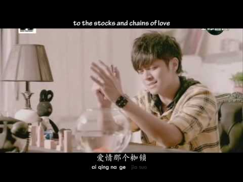 Alan Show Luo 羅志祥 - Ai Bu Dan Xing 愛不單行   English + Pinyin Subs
