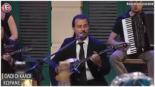 Spiros Patras - Spiros Patras - GLYKOXARAZOUN TA VOYNA