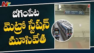 Begumpet Metro Station Closed - TSRTC Strike..