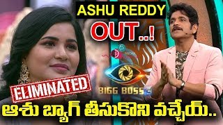 Bigg Boss 3: 5th Week Elimination- Ashu Reddy Likely..