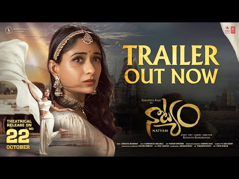 Kamal Kanaraju's Natyam trailer is out