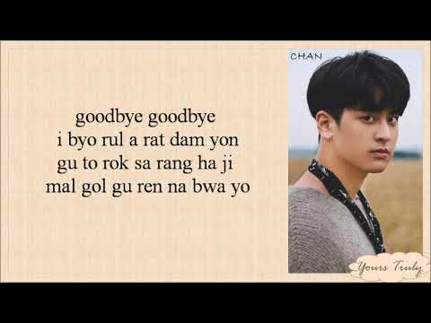 iKON - GOODBYE ROAD (이별길) Easy Lyrics