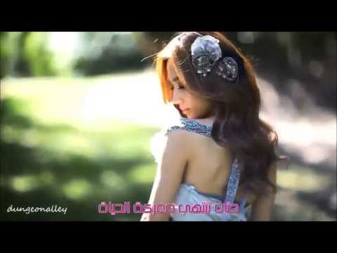 Girls' Generation  SNSD  - Karma Butterfly  Arabic Sub