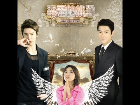 Promotion Video_華麗的挑戰 (SKIPBEAT)_Lead Role by SIWON & DONGHAE