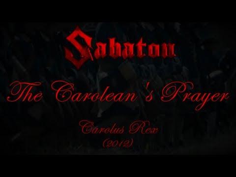 The Carolean's Prayer