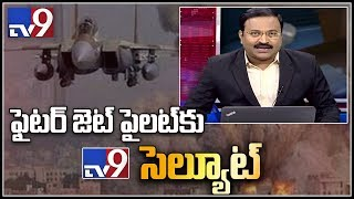 Telugu Pilot Hailed To Be A Part Of Surgical Strike Operat..