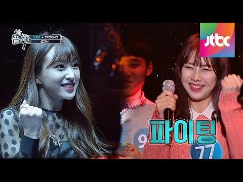 박지윤 '성인식' ♪ EXID 하니의 섹시 버전! 끝까지간다 13회