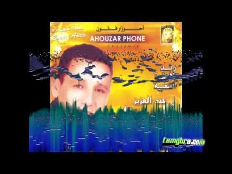 Ahouzar Abdelaziz