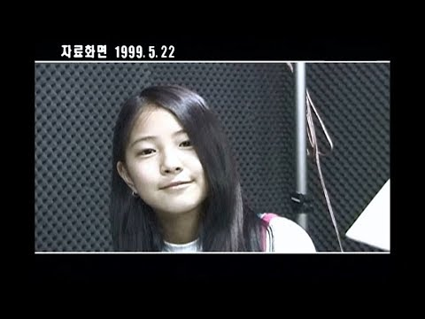 가수 보아 성장기 (feat. 현재진행형)