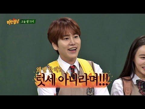 [선공개] 황우슬혜(Hwang Woo Seul Hye)에게만 쏠린 관심에 규무룩.. 이거 텃세 맞지?! (울컥) - 아는 형님(Knowing bros) 47회