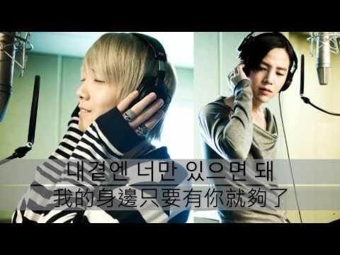 依然 - 李弘基+A.N.JELL w/ 中韓歌詞