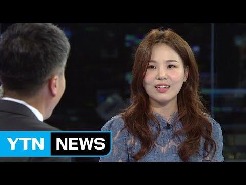 [정상회담 D-1] 가수 알리에게 듣는 평양 공연 뒷이야기 / YTN