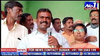 #NO1TV | MG MARKET SHOPKEEPER'S PROTEST | CMC PRESIDENT MUNISWAMY & EX MLA SAMPANGI VISITED THE SPOT