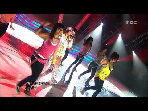 음악중심 - Lexy - Above the sky, 렉시 - 하늘 위로, Music Core 20070512