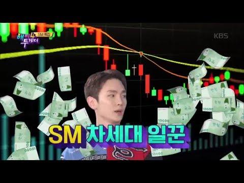 해피투게더4 Happy together Season 4 - 청담동 가십보이 키 등장, 엑소가 건물 세웠다?.20181108