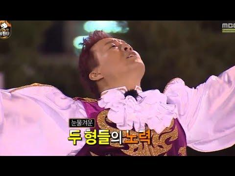 [HOT] 무한도전 응원단 - 'One Night Only', '엘리제를 위하여' 관객석도 들썩들썩! 성공적인 데뷔무대! 20131005