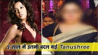 Tanushree Duttas Drastic Transformation Will Leave You In Shock