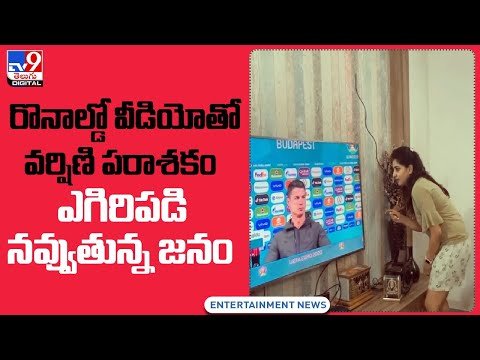 Viral: Anchor Varshini creates funny video with Cristiano Ronaldo!