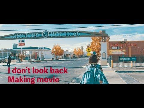 吉田凜音 - I don't look back / RINNE YOSHIDA - I don't look back [Making movie]