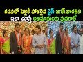 YS Jagan, Bharathi Attends Marriage Function At Kadapa
