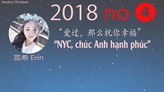 """[VIETSUB PINYIN] Luyện nghe tiếng Trung [Nhụy Hi 2018 no 4 - 一个人听 - 蕊希] - """"爱过,那么祝你幸福"""""""