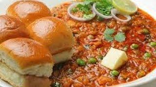 बाजार जैसी स्वादिष्ट पावभाजी घर पर बनाएं-Pav Bhaji Recipe -Mumbai style pav bhaji recipe