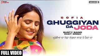 Ghuggiyan Da Joda – Sofia