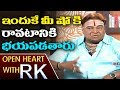 Shiv Shankar master about his acting skills; Open Heart with RK
