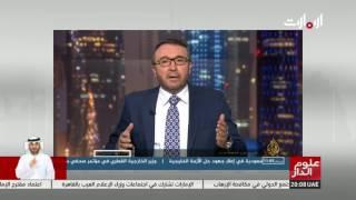الامارات والسعودية والبحرين ومصر تصدر بيانا مشتركا     -