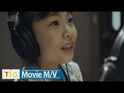 '군함도' 김수안, '희망가' 뮤직비디오 공개…묵직한 울림으로 여운 전해 (송중기, Song Joong Ki, 황정민, The Battleship Island)