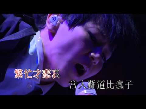 青山黛瑪 何韻詩HOCC HOMECOMING 2010 LIVE(DVD version)