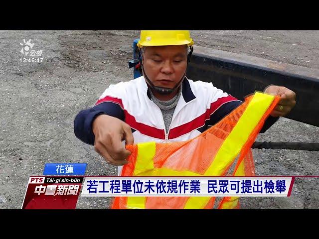 慈醫玉里分院清洗大樓外牆 遭質疑清潔人員安全設施不足