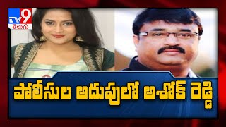 TV actress Sravani suicide case: RX 100 producer Ashok sur..