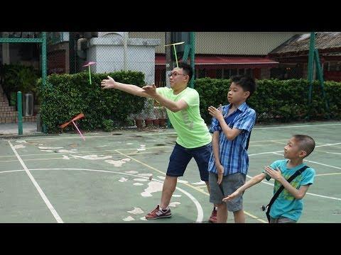 臭老肥...三老表 → 玩竹蜻蜓 (2014-04-19)