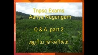 Tnpsc - Aariya Nagarigam  Q & A in tamil -2