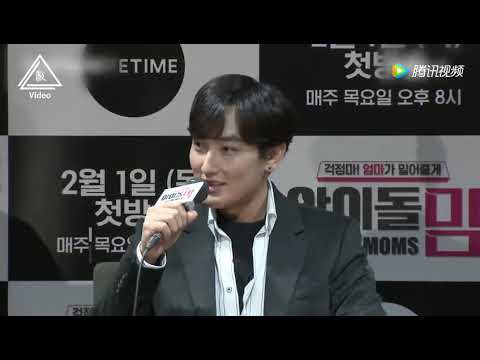 韩国始祖男团H O T再次合体 安七炫:跳舞还跳的动