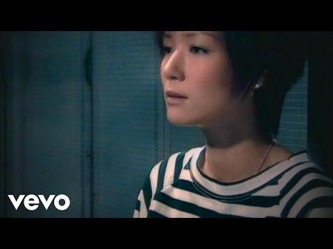Candy Lo - Yi Cha Mei Gui