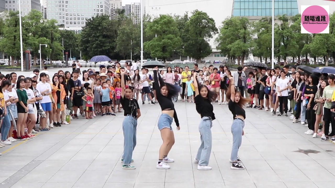 随唱谁跳 KPOP Random Dance Game in China 广州站路演 P1
