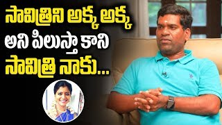 Bithiri Sathi About Big Boss Savitri - Interview..