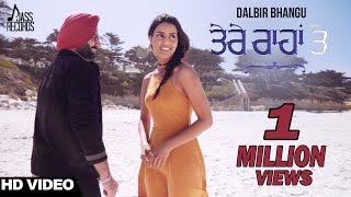 Tere Raahan Te – Dalbir Bhangu Ft Mixsingh